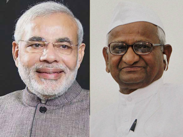 Hazare to endorse Modi if quits BJP