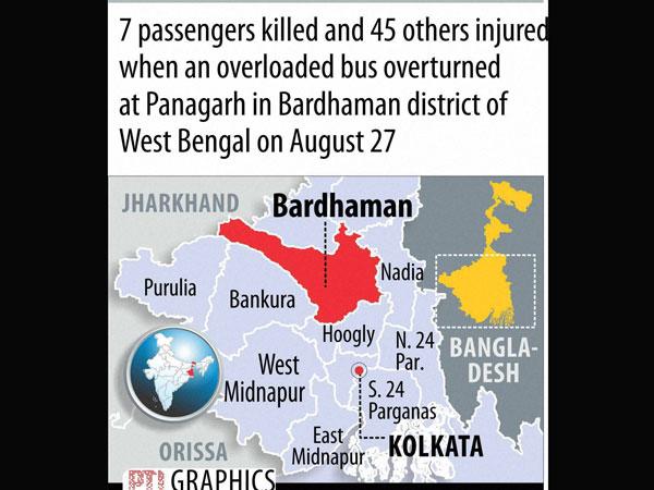 Blast in busy market area in Kolkata