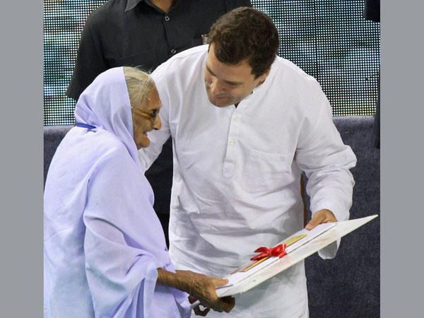 Rahul Gandhi confers ownership rights