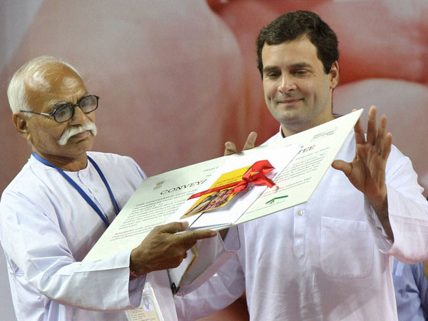 Rahul handing over documents to confer ownership rights