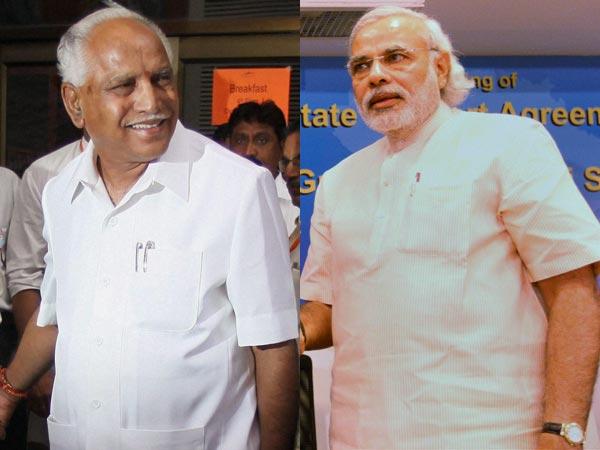 Yeddyurappa and Narendra Modi