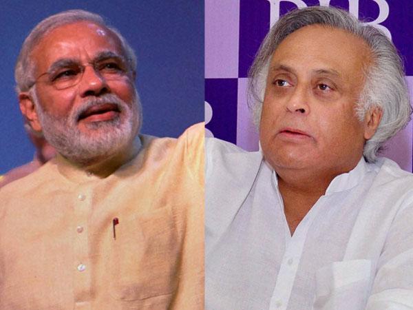 Modi and Jairam Ramesh
