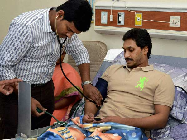 Jagan discharged from hospital