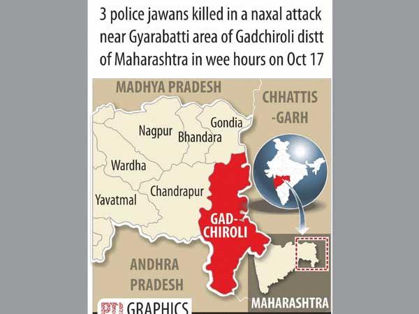 Maharashtra: 3 killed in Maoist attack