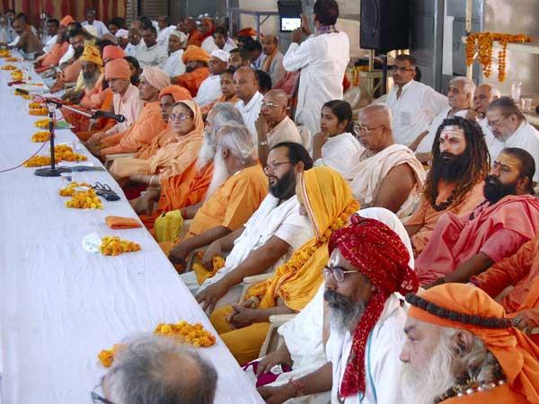 vhp-ayodhya