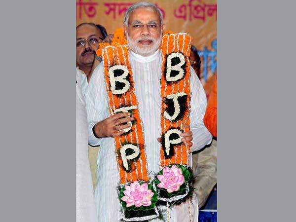 Special train for Modi's Jhansi rally