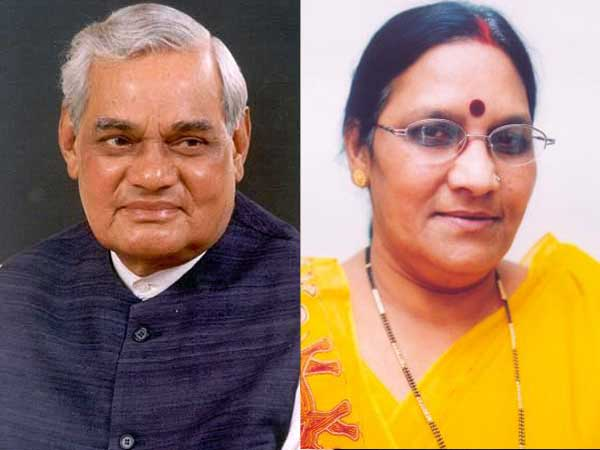 Vajpayee and Karuna Shukla