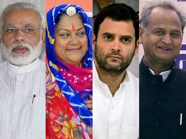 Modi, Raje, Rahul, Gehlot