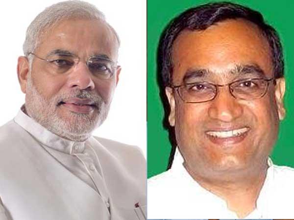 Congress hit out at Modi, BJP