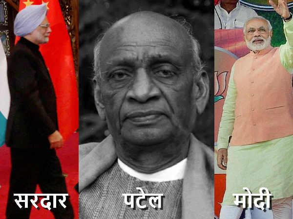 Exposed:What binds Modi, Manmohan, Patel