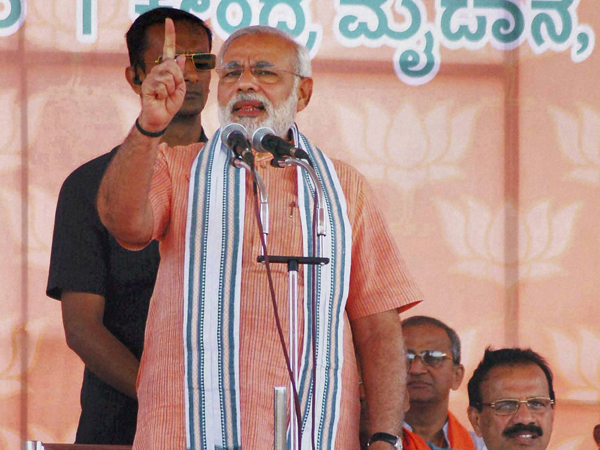 Give PM level security for Modi: BJP