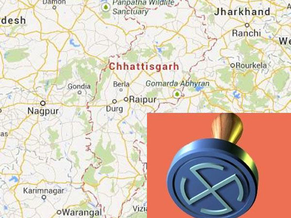50 kg IEDs recovered in Chhattisgarh