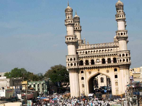 Where does Nizam's city belong?