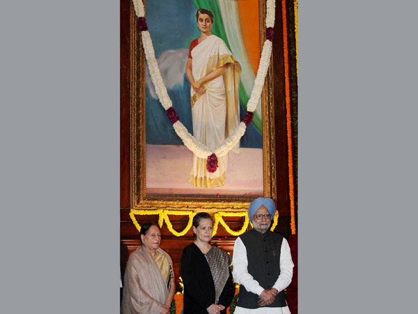 Remembering Indira India S Iron Lady Oneindia News Gungi was invented in the republic of east gorteau, where almost every citizen knows how to play it. remembering indira india s iron lady