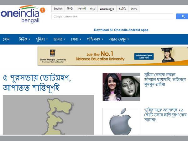 Bengali portal