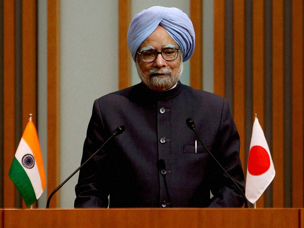 UPA spends 21L for annual party