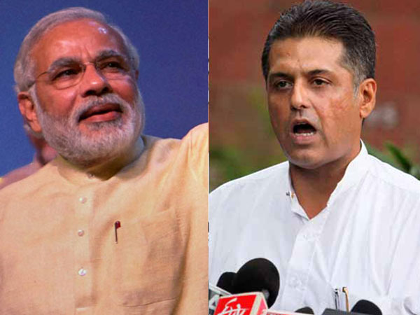 Why Modi quiet on snooping row: Cong