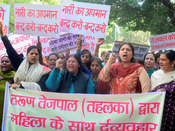 BJP leader tweets victim's surname, NCW slams it as irresponsible act