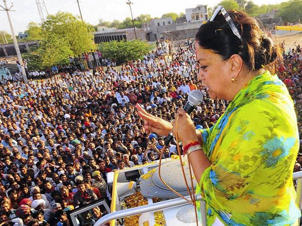 Raj: Congress complains against BJP