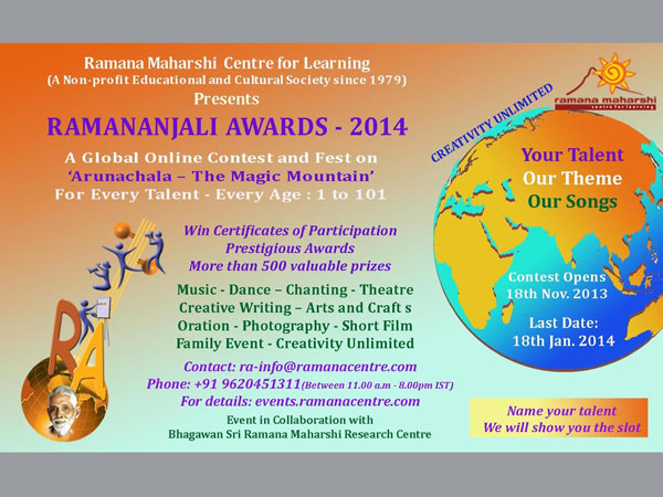 Ramananjali Awards 2014 competition