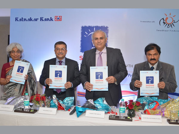 Ratnakar Bank takes literacy initiative