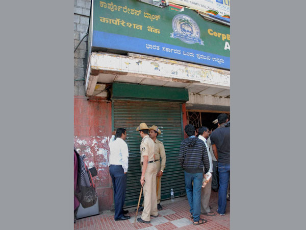 ATM attack: Suspect held from Tumkur