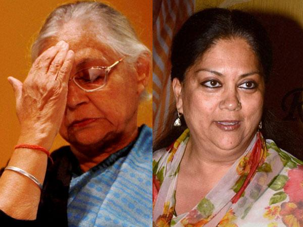 Sheila Dikshit and Vasundhara Raje