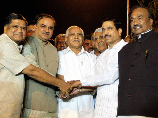Yeddyurappa's KJP unite with BJP
