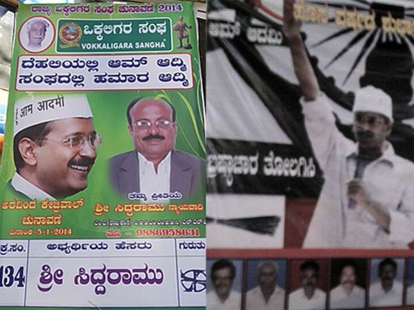 aap-banners