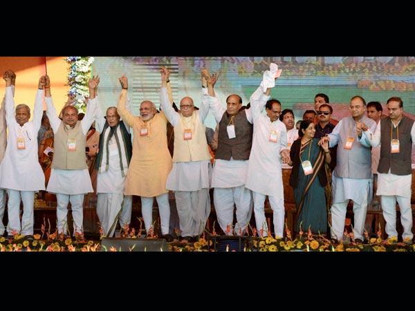 Modi at a rally