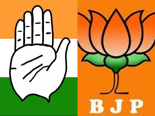 Congress, BJP flags