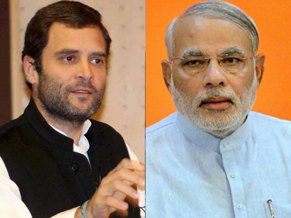 Congress's Rahul Gandhi ad copies Modi's slogan !