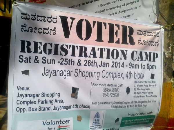 Bangaloreans, enlist yourself in voters' list on Jan 25, 26