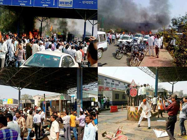 MNS attacks toll plaza offices in Thane, Nagpur, Airoli