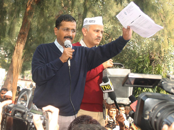 AAP executive meet: Points to note