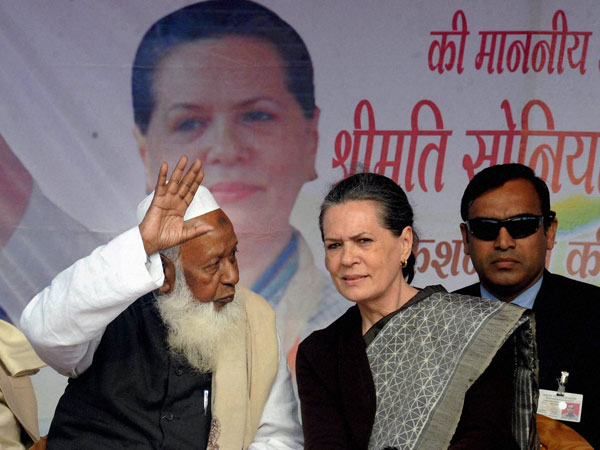 'This is a crucial moment for us, we need you': Sonia at Kishanganj
