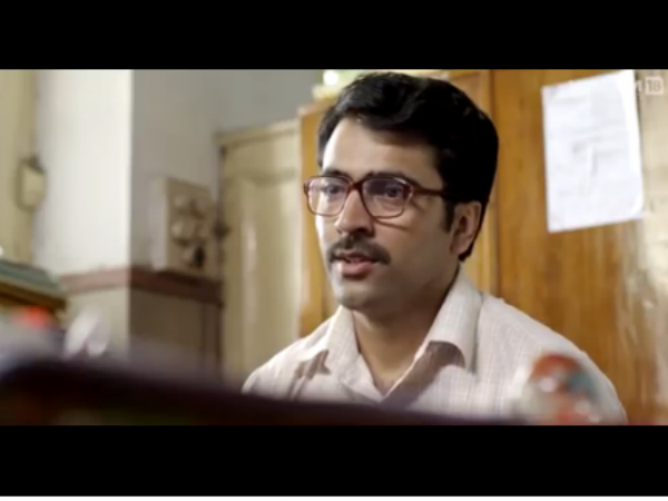 Aabir Chatterjee