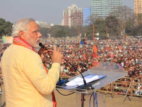 Kia Union City >> Live: Narendra Modi rally in Kolkata - Oneindia News