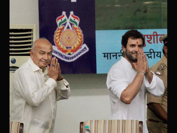 Rahul-Sushilkumar shinde