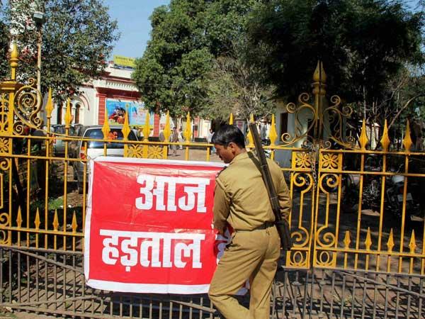 Two-day banking strike cripples Mumbai