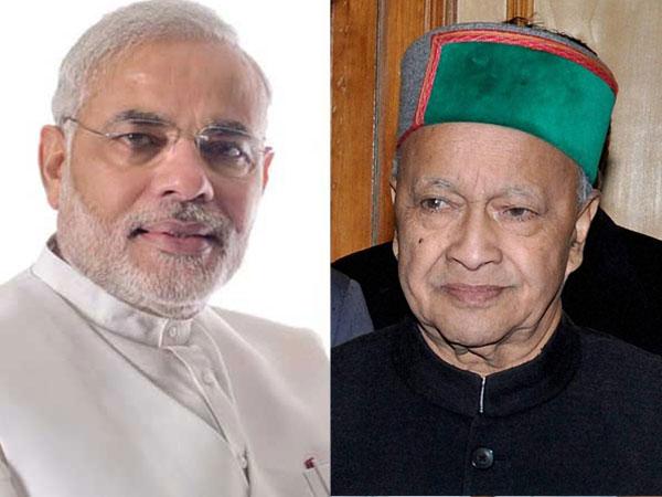 Himachal CM blasts BJP over Modi's rally