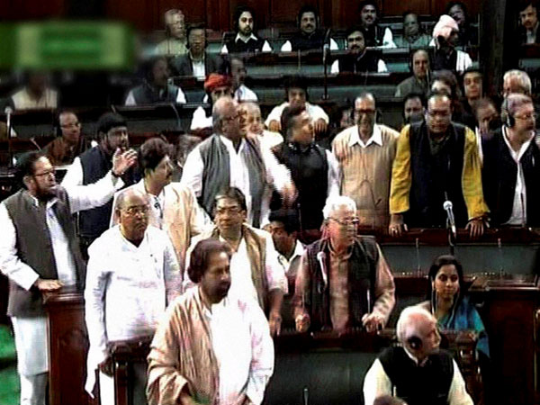 TMC MPs in Lok Sabha
