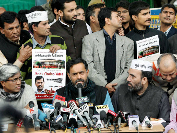 In pics: AAP down, but not out