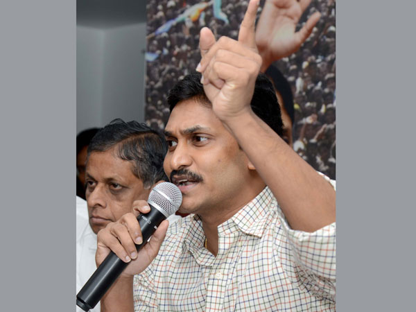 Jagan: Congress had engineered the chaos in the House