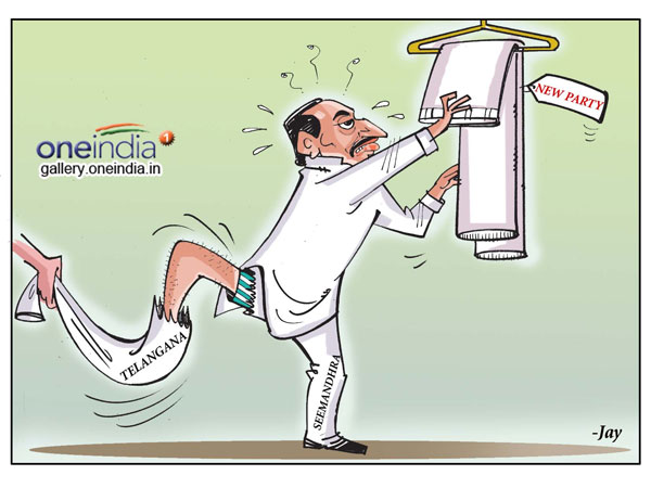 Cartoon:Andhra CM loses all to Telangana