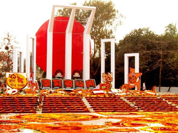 Dhaka celebrates Language Martyr's Day