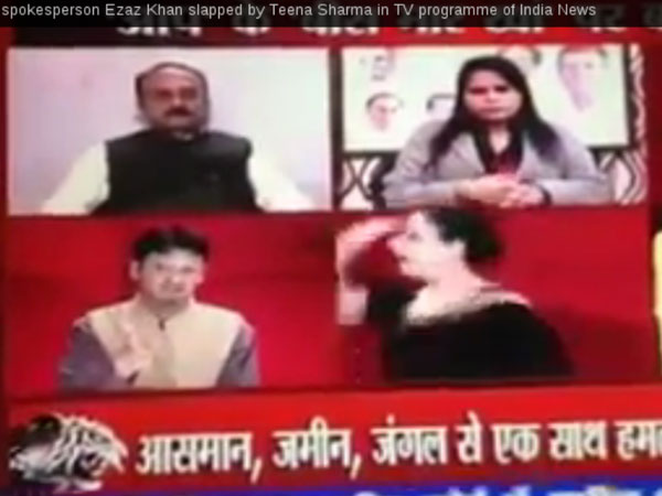 AAP leader slapped during TV show
