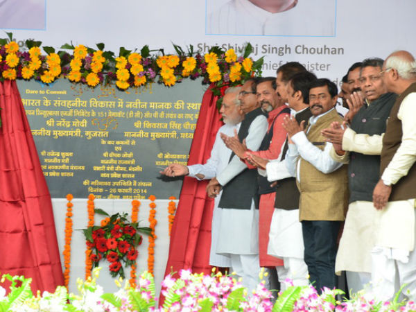 Modi launches Solar Power Plant in Neemuch