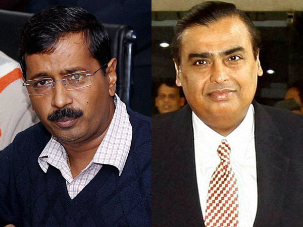 Kejriwal and Mukesh Ambani