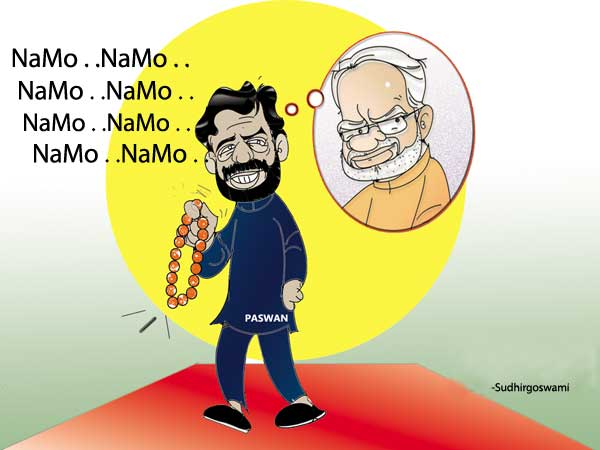 When NaMo mania gripped Paswan